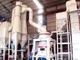 高目数重钙磨粉机 2000目的雷蒙磨价格