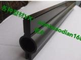 有色金属 铝合金型材 燕尾 ** B50