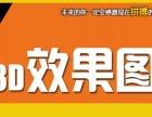 学电脑设计选择正规专业学校 徐州平面设计室内设计培训专家