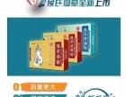 无锡仙草活骨膏更新换代产品升级了吗?