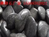 河北灵寿 天然鹅卵石 纯黑色白色鹅卵石价格 雨花石用途