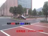 景观彩色路面压花地坪 彩色透水地坪 南京拓彩地坪公司