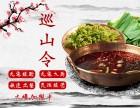 套餐饭加盟 马瓢黄牛肉火锅0经验2人轻松开店 专人驻店指导