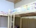 日租,短租,公寓床位,水电网全包