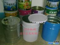 制桶厂,涂料包装桶,乳胶漆铁桶,万能胶包装桶,化工包装桶