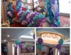 济南求婚表白策划-儿童生日宴会派对策划--甲丁气球