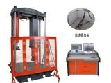 井盖疲劳试验机 电液伺服井盖压力疲劳试验系统