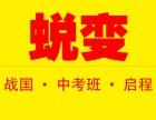 江宁初升高美术中考培训,首选南京战国画室