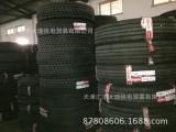 供应双钱轮胎 双钱汽车轮胎  双钱全钢汽车轮胎12.00R24钢