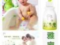 北京朝阳区东三环安利产品送货电话安利咨询办卡详情
