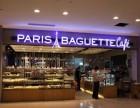 巴黎贝甜加盟费多少 巴黎贝甜加盟条件 怎么加盟