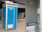 苏州高新区单体移动厕所租赁价格