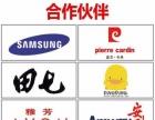 沈阳专业淘宝外包店铺装修设计产品拍摄店铺托管