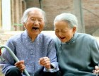 深圳复亚护养院 大型养老机构 民营养老 老人医养结合走医保