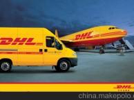 北京西直门快递公司 西直门DHL快递价格