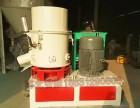 PVC团粒机 环保设备 河北智皓环保机械设备