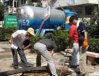 专业精通各种下水管道 维修水电太阳能