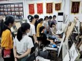 宁波美术高考集训画室暑期招生 暑假学素描