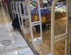 供应超市服装商品电子防盗报警设备
