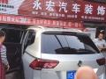 汽车电动尾门安装 方便 快捷 实用