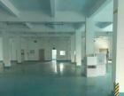 虎门村头推出800平方米带地坪漆一楼厂房招租