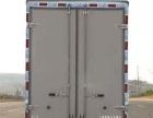 随州3.4米厢式货车/小货车低价促销