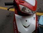出售一辆助力踏板车