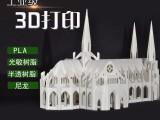 光神王3D打印 金属3D打印 红蜡3D打印手板制作