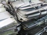 中堂回收电话 回收渣
