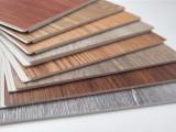 成都spc石塑地板 石塑地板的应用场所非常广泛