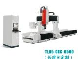 龙门五轴数控加工中心,上海一体化机械设备销售