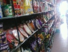 潮南区峡山街道北环大道 百货超市 商业街卖场