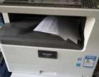 复印机、打印机、硒鼓,墨盒,色带,碳粉,复印纸