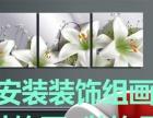 洛阳升龙城附近专业上门打孔安装服务,安装窗帘杆,安