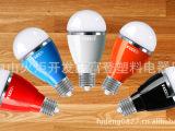 5WLED声控灯 声光控灯泡 LED微波感应球泡灯 楼道雷达感应