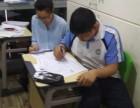 武汉在职一线教师 高一高二高三化学辅导 直通高考