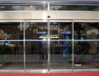 北京店铺玻璃门维修双井玻璃门厂家