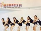 南阳较专业爵士舞教学 终身制学习