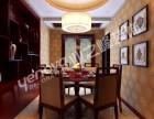 业之峰 景岳公寓130 三室两厅藏式风格