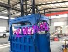 废纸箱打包机金属压缩打包机 精通生产销售性能稳定立式液压打包