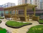 建业 可靠的防腐木厂:13957275523