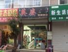 涿州营业中理发店转让