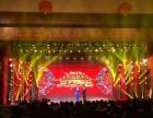 上海信艺会展服务有限公司