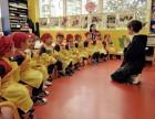 成都英菲克幼兒園怎么樣?有什么特點?