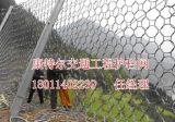 环形边坡防护网批发环形防护网价格