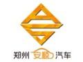郑州平原新区租车比亚迪F3手动月租包含地下停车位