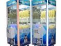 COCO企鹅礼品机 娃娃机 公仔游艺设备 电玩设备