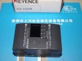 全新原装KEYENCE基恩士输出模块KV-10DR
