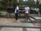 深圳小时工提供公司