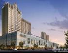 沈北道义,红星美凯龙商铺,盛京医院新北站旁,面积大小可选择红星小